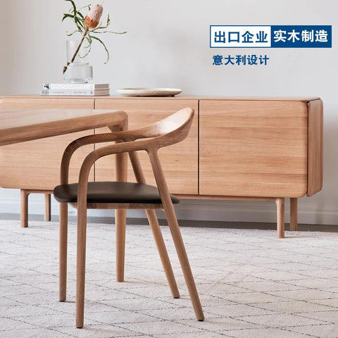 Image of  Designer chair back Nordic solid wood modern minimalist Hiroshima President Kennedy chair dining chair new Chinese style