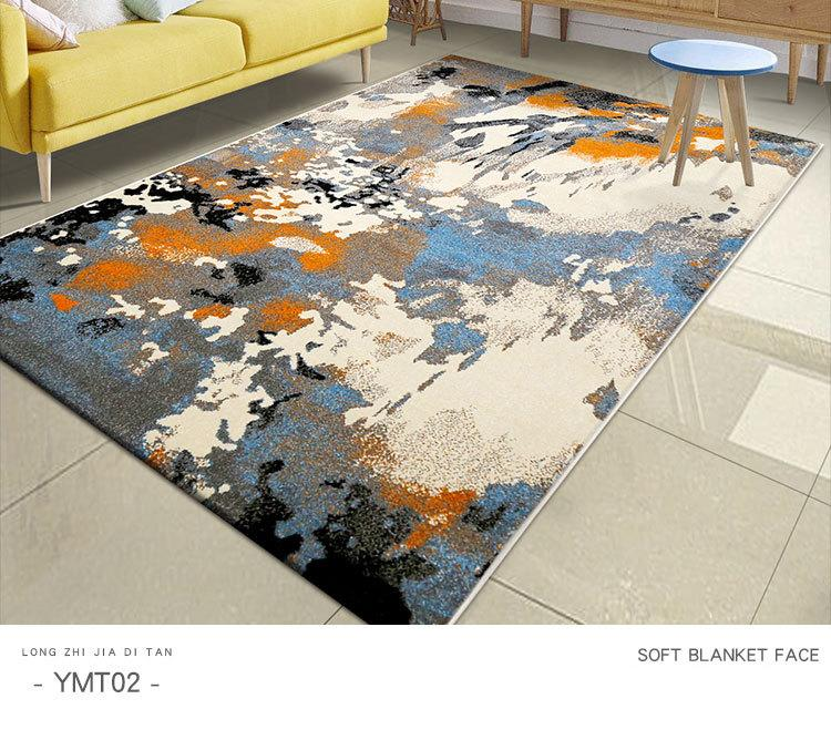 Abstract Style Soft Carpets For Living Room-Eills Collection-Eills Collection