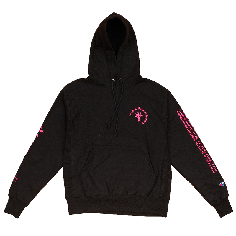 Philippine Love Songs Hoodie