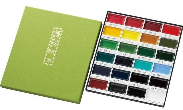 STARRY WATERCOLOR PAINTS - Jenra Store