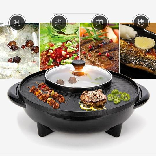 2 in 1 BBQ Grill and Hotpot