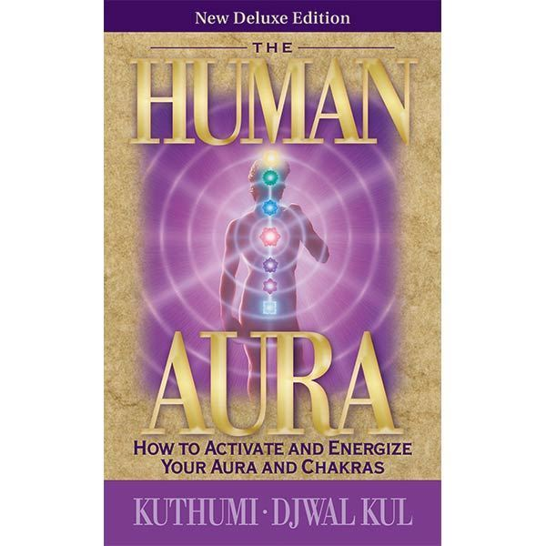 Human Aura (New Deluxe Edition)