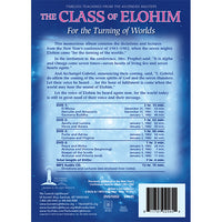 The Class of Elohim for Turning of Worlds (NY 1982) - (DVD)