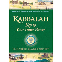 Kabbalah: Key to Your Inner Power - (DVD - VIDEO)