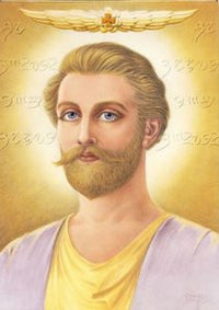019Saint Germain Unlaminated-12 x 16 Poster