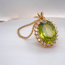 Load image into Gallery viewer, Estate Ladies Classic Peridot & Diamond Halo Pendant
