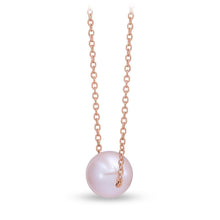 Load image into Gallery viewer, floating pearl pendant gp7580pr