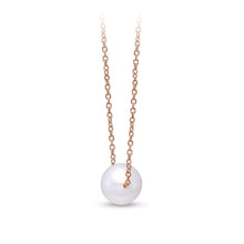 Load image into Gallery viewer, floating pearl pendant gp7580wr