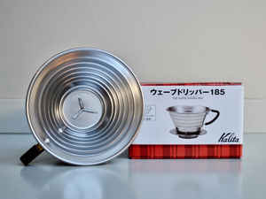 KALITA WAVE 185 DRIPPER STAINLESS STEEL