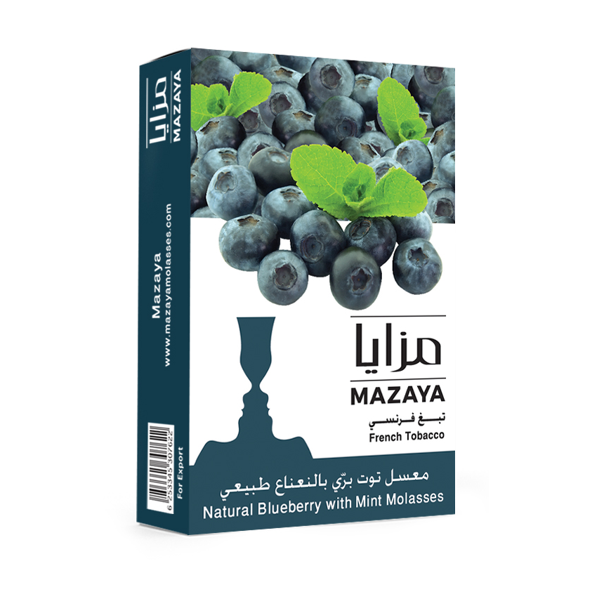 Mazaya Shisha Tobacco Blueberry with Mint - Lavoo Design