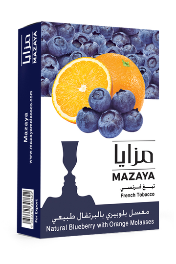 Mazaya Shisha Tobacco Blueberry with Orange