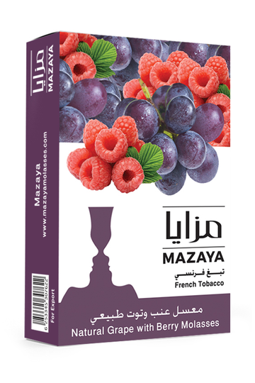 Mazaya Shisha Tobacco Grape with Berry