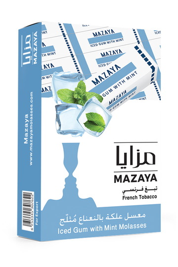Mazaya Shisha Tobacco Flavor Iced Gum with Mint