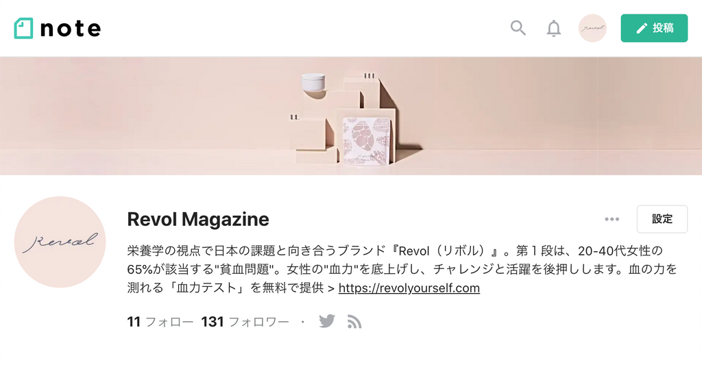 Revol Magazine(note)