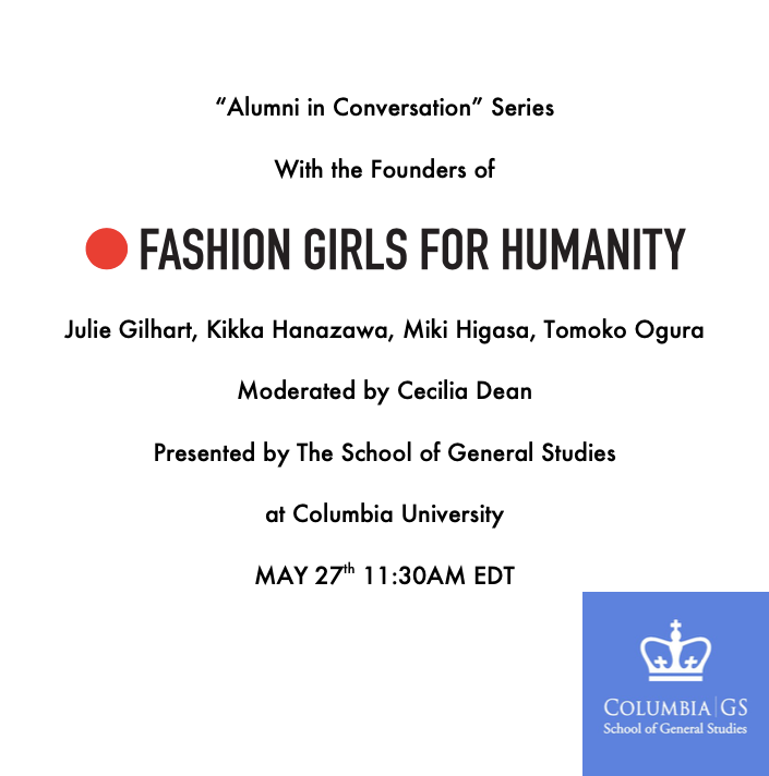 FASHION GIRLS FOR HUMANITY Newsletter #4: Join Us - FGFH Columbia University Webinar!
