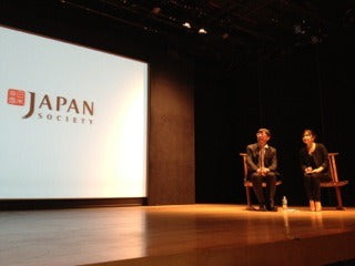 Photos from last month's lecture at Japan Society here in New...