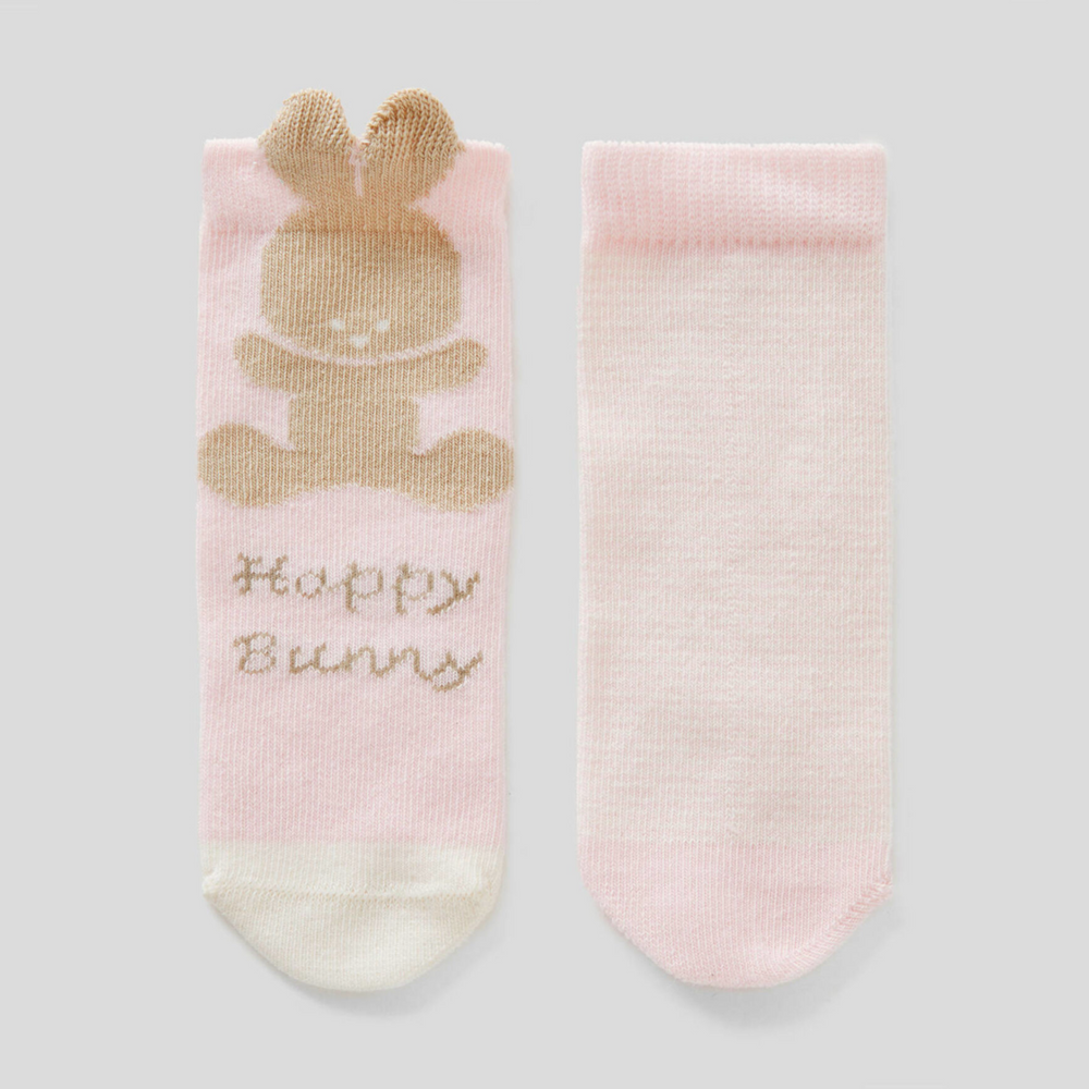 Benetton Organic Blend Cotton Socks