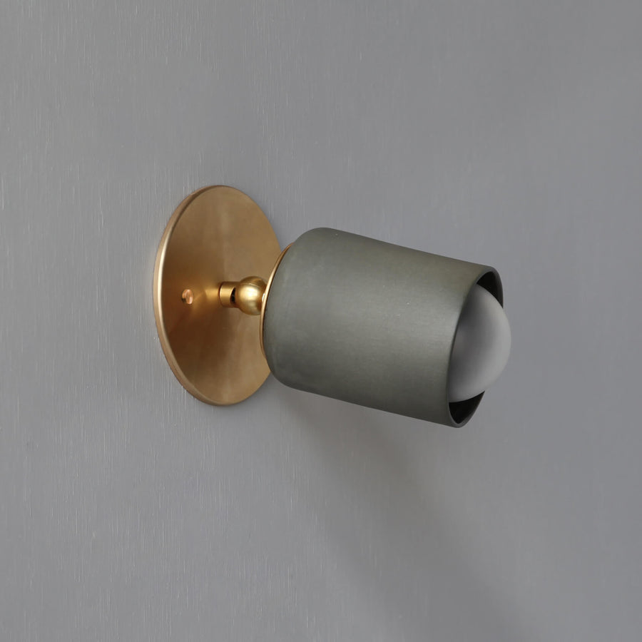 TERRA 1 SHORT ARTICULATING WALL LIGHT