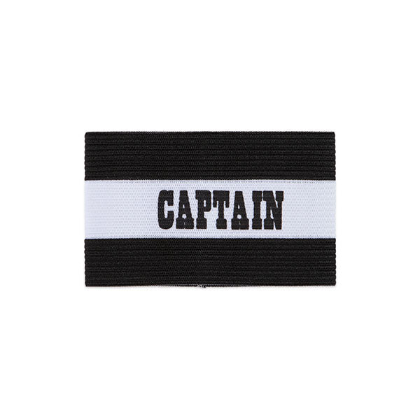 Kids Captain Arm Bands black