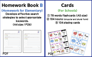 Elementary homework book and flashcards.