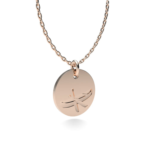 Rose Gold Plated Silver Canoe Pendant with 18'' Chain *PRE-ORDER NOW*