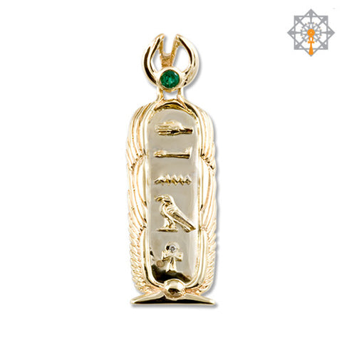 Shen (Cartouche) Pendant with winged borders