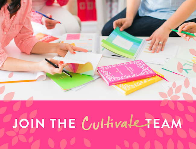 We Re Hiring Join The Cultivate Team