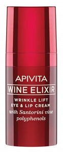 APIVITA WINE ELIXIR WRINKLE LIFT EYE & LIP CREAM 15ml