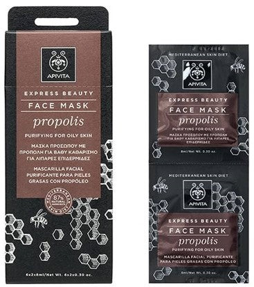 APIVITA FACE MASK PURIFYING FOR OILY SKIN WITH PROPOLIS 2x8ml