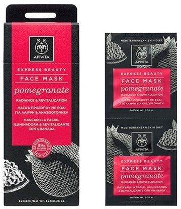 APIVITA FACE MASK FOR RADIANCE & REVITALIZATION WITH POMEGRANATE 2x8ml