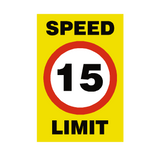 15 Mph Speed Limit Sign | Safety-Label.co.uk