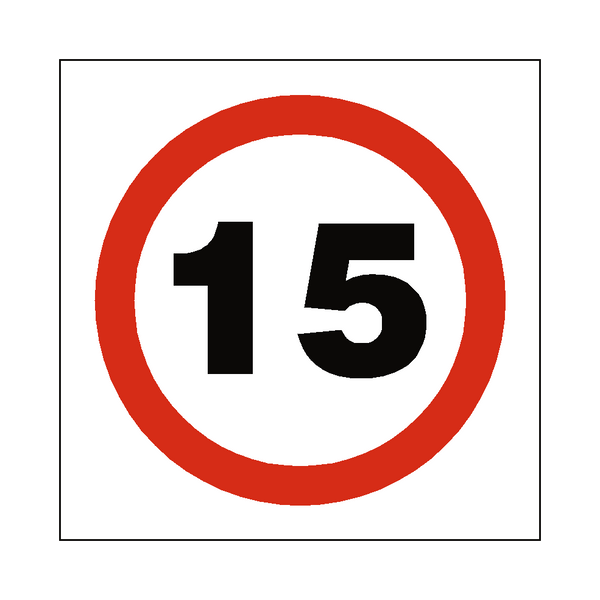 15 Mph Speed Sign | Safety-Label.co.uk