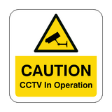 CCTV In Operation Floor Graphics Sticker | Safety-Label.co.uk