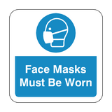 Face Masks Must Be Worn Floor Graphics Sticker | Safety-Label.co.uk