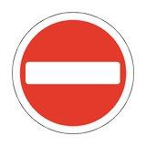 No Entry Floor Marker Sticker | Safety-Label.co.uk