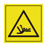 Danger Of Rotating Shaft Label | Safety-Label.co.uk