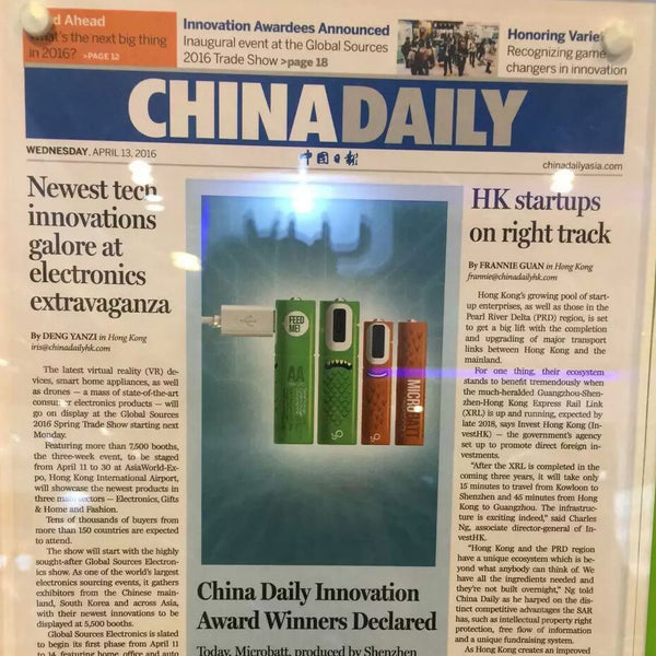 China Daily Innovation Awards winner!