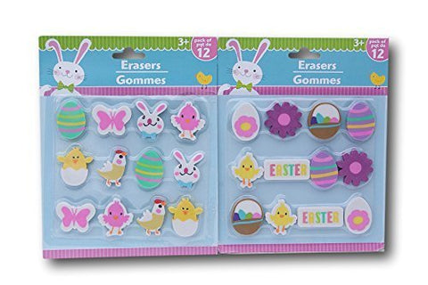 Easter Themed School Supply Set - 24 Erasers