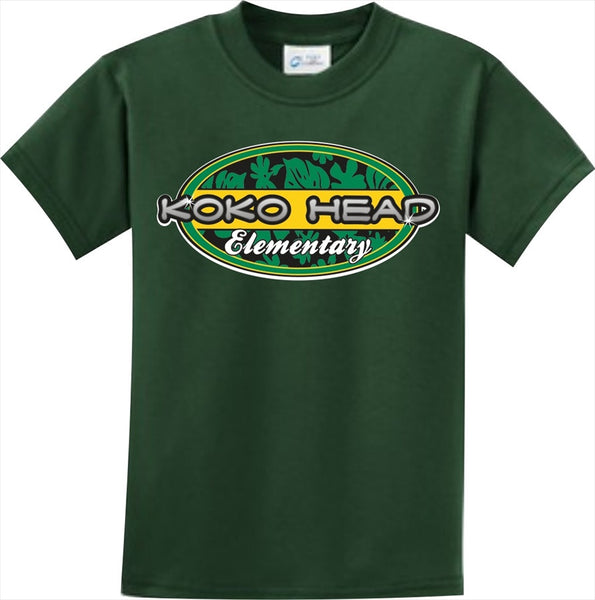 Koko Head Elementary School Uniform - Forest Green (Discontinued Color)