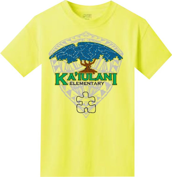 Kaiulani Elementary School Uniform-Safety Green