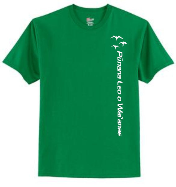 Punana Leo O Wai'anae- Kelly Green (Uniform) Tee