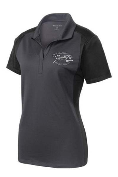 Aliamanu Middle Staff - Ladies Colorblock Micropique Polo (LST652)