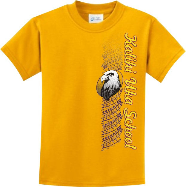 Kalihi Uka Elementary School - Uniform (Gold)