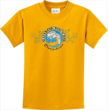 Kaahumanu Elementary School Uniform - Gold