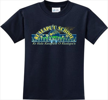 Kualapuu Elementary School Uniform - Navy Blue