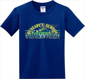 Kualapuu Elementary School Uniform - Royal Blue
