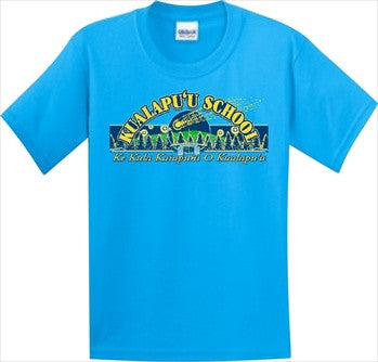 Kualapuu Elementary School Uniform - Teal