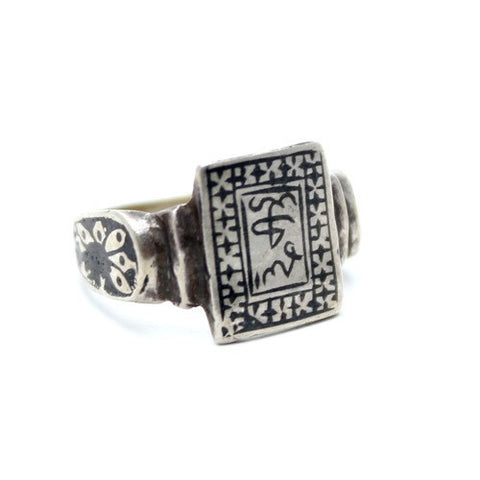 Envy Middle Eastern Vintage Ring - Child of Wild