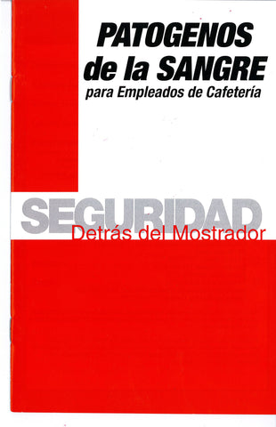 Bloodborne Pathogens For Cafeteria Employees: Safety Behind The Lines (DVD) (Spanish)