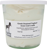 Strained Cow's Yoghurt, by Kostarelos